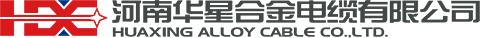 铝合金电缆厂家-华星铝合金电缆公司-铝合金电缆价格查询-铝合金电缆现货采购
